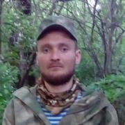 виктор 25 Донецк