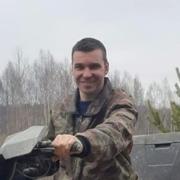 Александр 41 Нелидово