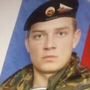 Алексей 28 Копейск