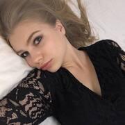 Татьяна 18 лет (Скорпион) Сыктывкар