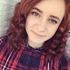 Юлия, 21, г.Хабаровск