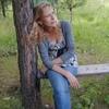 Мария, 39, г.Ульяновск
