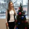 Евгения, 28, г.Заволжье