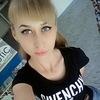 Лена, 26, г.Магадан