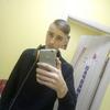Виктор, 17, г.Екатеринбург