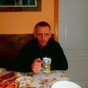 Андрей 20 Бердянск
