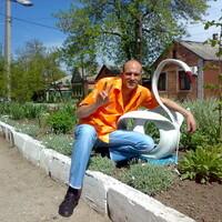 Игорь, 41 год, Стрелец, Ейск