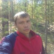 Андрей 29 лет (Весы) Гусиноозерск