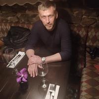 Сергей, 43 года, Козерог, Днепр