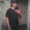 Maksim, 23, Dniprorudne