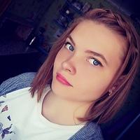 Екатерина, 21 год, Близнецы, Комсомольск-на-Амуре