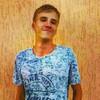 Sergіy, 18, Tiachiv