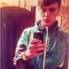 Дмитрий, 24, г.Rio