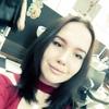 Анюта, 20, г.Москва