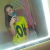 Крістіна, 16, Ужгород