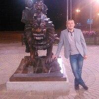 Дима, 30 лет, Водолей, Томск