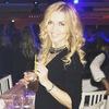 Anna, 33, г.Terni