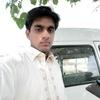 Ahmi, 20, г.Исламабад