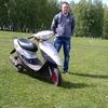 Евгений, 36, г.Южноуральск