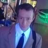 Денис, 28, г.Северск