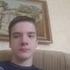 Антон, 19, г.Буйнакск