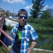 Начать знакомство с пользователем Віталік 26 лет (Козерог) в Болехове