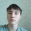 Рамиз, 17, г.Самара