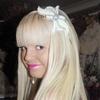 Baby Doll, 26, г.Pinneberg