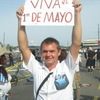 Евгений, 40, г.Навашино