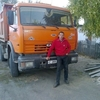 Евгений, 35, г.Атбасар