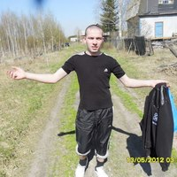 Александр, 29 лет, Близнецы, Киселевск