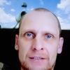 михаил, 42, г.Кривой Рог
