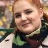 Anastasiya, 20, Konakovo
