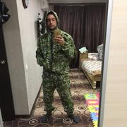 алексей 28 Ростов-на-Дону