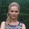 Olesya, 26, Bredy
