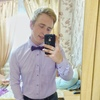 Denis, 21, г.Саратов