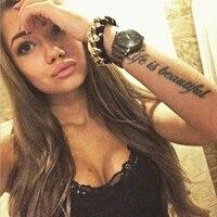 Анна, 26 лет, Рыбы, Казань