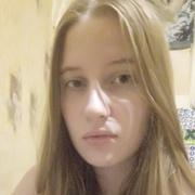 Ксения Коваленко 17 Воронеж