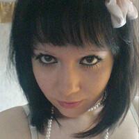 Елена, 30 лет, Телец, Москва