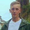 Олег, 24, г.Ивано-Франковск