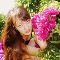 Анна, 26 лет, Дева, Томск