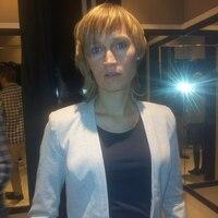 Natalya, 33 года, Рак, Москва