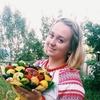 Юлия, 23, г.Днепр