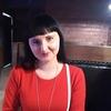 Марина, 34, г.Киров (Кировская обл.)