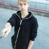 Павел, 22, г.Таллин
