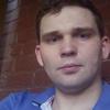 Костя, 27, г.Пермь