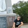 Виктор, 32, г.Черноморское