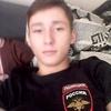 Александр, 17, г.Киров