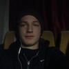 Роман, 17, г.Киев