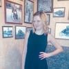 светлана, 31, Чернігів